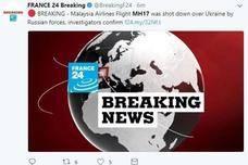 击落马航MH17铁证这国?证据说话还是立场确定先入为