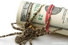 """美国经济底牌或被揭,21大""""债主""""做空美债,美联储将"""""""