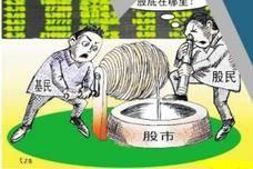 """就在刚刚,又一枚""""核弹""""利空空降中国股市,明日A股"""