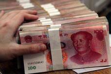 """如果把中国的钱平分,每个人能分到多少?说出来你可能"""""""